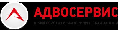 lk.advoservice.ru